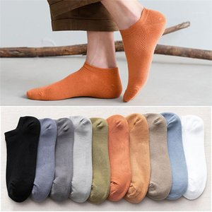 Retro Solid Color Mesh Invisible Man Shallow Mouth Socks Absorb Sweat Anti-friction Men Underwear Mens Breathable Socks