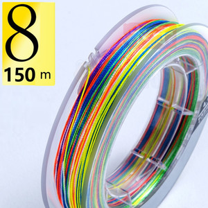 Fishing line New 150M 8 Strands Braided Fishing Line PE Multilament Braid Lines wire Smoother Floating Line Superior Extreme Super Strong