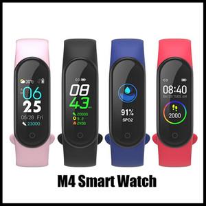 M4 다채로운 스크린 스마트 밴드 피트니스 트래커 시계 스포츠 팔찌 심장 박동 0.96 인치 스마트 밴드 모니터 건강 팔찌 PK MI 밴드 4