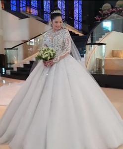 2021 sparkle illusion Wedding Dresses crew long sleeves sequined lace Bridal Gowns Lace Appliques long train vestidos de novia