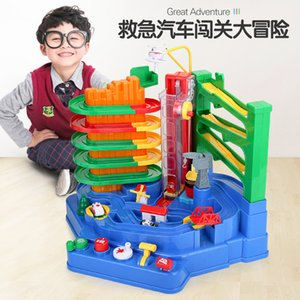 Li Chengfeng Adventure, Vibrato, Track Car Set 6 Tiktok 3