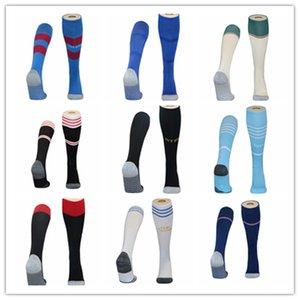 Футбольные носки 21 22 взрослых и ребенка футбол спортивные чулки 2021 2022 ISCO Asensio Pogba MBappe Fit ноги универсальный размер скидка продажа