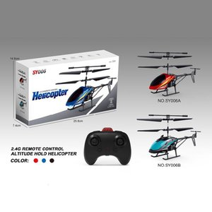 New Fall Resistant 2.4g Helicopter with Lights Children's Remote Control Toy Aircraft