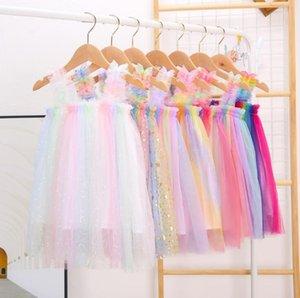 Girls Tulle Gonne in tulle Gonne Tutu Summer Princess Dresses Bambini Designer Abbigliamento Ins Ball Abito Abito Dalla Dance Party Elegante Dress DHB5063