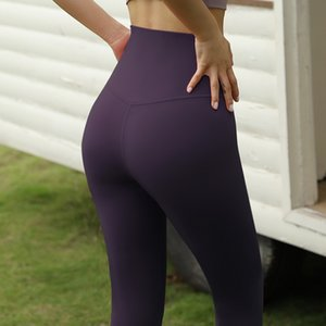 Lu same style yoga pants women's naked feeling wearing high waist belly tucking, body-building, buttocks lifting and bottoming