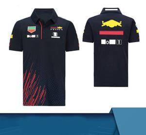 F1-2021 Équipe de course Polo manches courtes à manches courtes Racing Revision T-shirt T-shirt Polyester Polo à séchage rapide Sèche-manches courtes peut être personnalisée