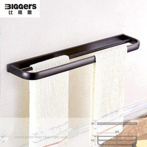Towel Racks Biggers Bathroom Hardware Loft Style Black Bronze Copper Double Bars Rack Shelf