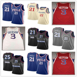 2021 New Joel 21 Embiid رجل بن 25 سيمونز ألين 3 ايفرسون يوليوس 6 erving مدينة كرة السلة جيرسي