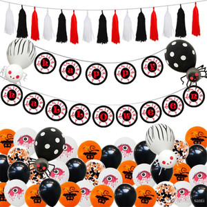 Halloween Balloon Set Horror Eye Pull Flag Latex Aluminum Foil Ballons Halloween Party Decoration Festival Hangings JK1909