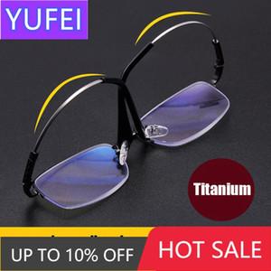 MEMORY TITANIUM Multifokale Lesebrille Progressive Bifokale Anti Blue Ray UV Protect Presbyopic Gläser Halbrahmen Männer Frauen