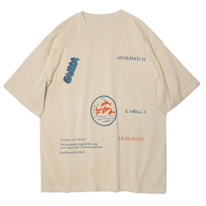 Vintage 2021 New Letter Printed t Shirts Men Casual Streetwear Summer Harajuku Loose Tops Tees Short Sleeve Hawaiian Shirt Mens FNZF