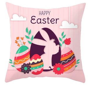 easter cushion cover 18*18 inch pink happy easter rabbit egg printed pillow case home sofa decor OA3587