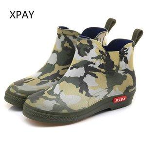 Short Rain Boots Chelsea PVC Men Camouflage Galoshes Soft Sole Chef Shoes Fishing Gumboots Rubber Shoes 211015