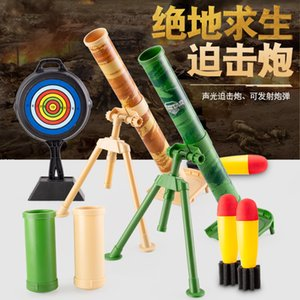 Children's Toy Mortar Small Catapult Launcher Jedi Chase Platoon Cannon Howitzer Boy