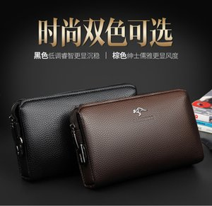 Men's soft leather wallet with code lock, large-capacity business bag in hand