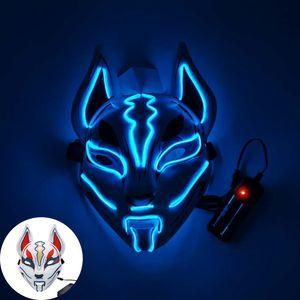 Noche de Protección Fortaleza Luminosa Sky El Frío Light Mask Full Face Fox Props Todos los Santos Party