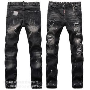 Fashion Quality Stitching Paint Hole Patch Pants Rivet Men's Jeans D2