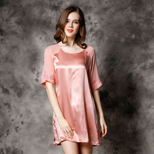 2021pajamas women's sexy nightgown 100% Silk embroidered round neck middle sleeve leisure home wear autumn lingerie bathrobe sleepwear New