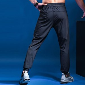 Running Pants Sports Men's Breathable Fitness Training Jogging Sweatpants Basketball Tennis Trousers Gyms Track Elastic