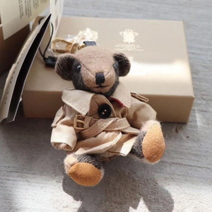 Key Kawaii Cashmere Vintage Cartoon Bear Keychain Bag Charm Chain Car Ornaments for Women Luxury Gift Keyring Accessories