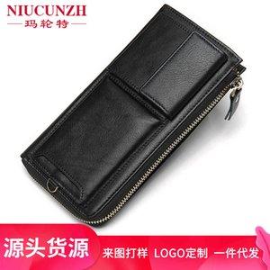 Men's Leather Long Wallet Multi Card Top Fashion Zipper Handbagwallet