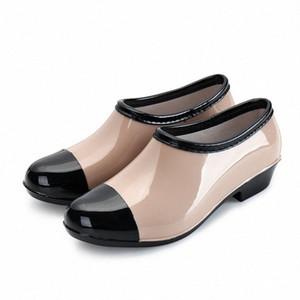 Kadın Çizmeler Rahat Bale Yumuşak PVC Rainboots Çizmeler Kadın Ayakkabı Üzerinde Kayma Esnek Bezelye Ayakkabı Büyük Kadın Yağmur Ayakkabı 55nc #