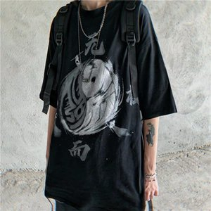 2021 Yeni Latimeelon Çin Tarzı T-shirt Erkek Siyah Yaz Komik Harajuku Tshirt Streetwear Erkekler Moda Japonya Hip Hop T Shirt N9qr