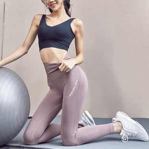 Fitness Gym Leggings Sexy Vital Scrunch Training Tights Women Seamless Autumn Winter Workout Running Sport Yoga Pants