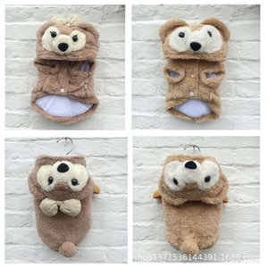 Pet autumn winter new disguise thickened Tami bear Sydney plum cat and dog clothing
