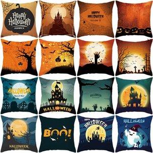 40 styles Halloween Christmas Decorative Pillow Peach skin velvet cushion cover sofa pillows home supplies business gift OWB10493