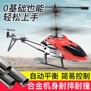 Aircraft 3.5-way Alloy Fall Resistant Remote Control Model Children's Toy Helicopter