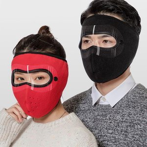 Mask New Polar Fleece Winter Double Layers Outdoor Riding Warm Protection Clear Eye Shield Cold Windproof Facial Cover SEASHIPPING LJJP743