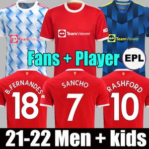 Manchester maillot de foot 2021 2022 UNITED CAVANI UTD VAN DE BEEK B.FERNANDES RASHFORD 21 22 Maillots de football kit homme femmes + enfants enfant quatrième de la soccer jersey
