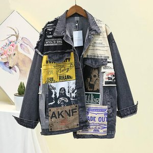 2021 Autumn Black Denim Jacket for Women Asymmetrical Loose Splicing Washing Cowboy Jean Coat Femme Student Streetwear Jackets