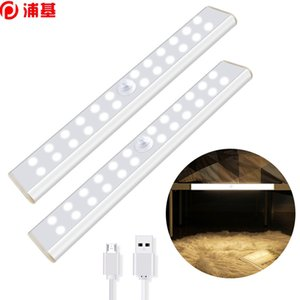 Motion Sensor Cabinet Kitchen Light Rechargeable Magnetic 24 40 60 LED Motion Sensor Wall Lights for Bedroom Closet Wardrobe