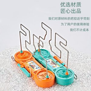 Direct power sensor electric touch maze game children touch electric shock toys parent-child party interactive game
