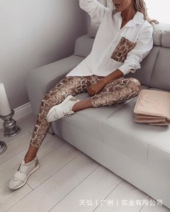 Th93022020 summer women's new suit Snake Print Shirt with leggings O6IX
