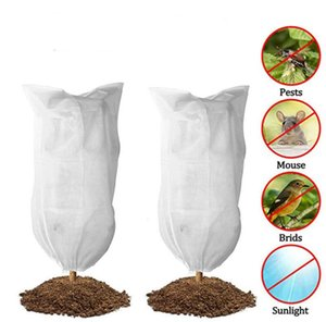 Garden Supplies Reusable clothes Plant Covers with Drawstring Winter Frost Protection Fruit Tree Potted Plants Blanket Protecting Freezing 31.5x23.5 Inch