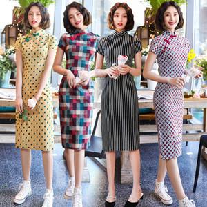 2021 Nuevo Vestido de Cheongsams Moderno Qipao para Gilrs Young