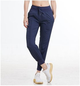 lu vfu women Outdoor Pants Baggy gym outfit Loose fit sports womens workout gym wear solid sports pants elastic fitness lady Align317a#