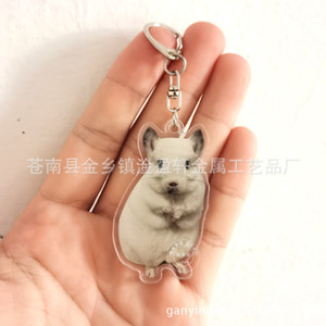 Wenzhou Pirate King Navigation Wang Lufei Zodiac Rat Station Sign Character Key Ring Harry Potter Hanging Pig Standing Sign