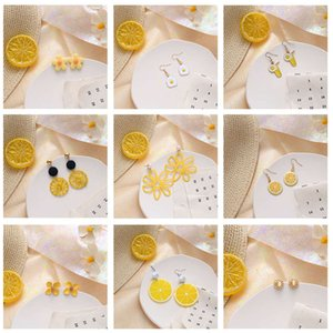 Japan and South Korea simple and fresh ins yellow pearl tassel earrings personality sweet net red flower earrings women