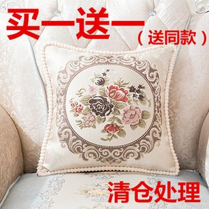 Style European Sofa Cushion Pillow Cover Without Core Living Room Square Bedside Sleeping Family Bed Big Back