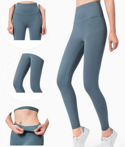 Gym wear pant designs Align leggings yoga womens yoga spandex material L&u women leggings Elastic Fitness Lady Overall Full Tights Workout