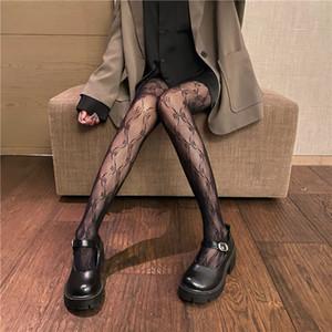 2021 Fashion Sexy Stockings Black Women Girls Mesh Pantyhose Thigh High Socks Tights Fishnet Mesh Stretch Pantyhose for Girls Women Pants