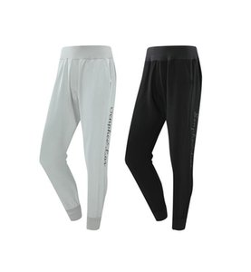 2021 Women's Harlan Casual Fashion Women Jogging Spring and Autumn High Quality Sports custom Running Wear clothing Maillots de foot 0042