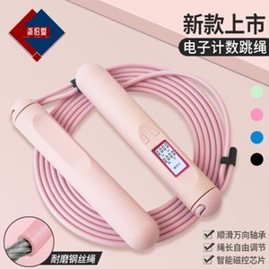Fitness and Exercise Count Rope Skipping Middle School Entrance Examination Race Students Adult Children Sports Equipment P9OS722