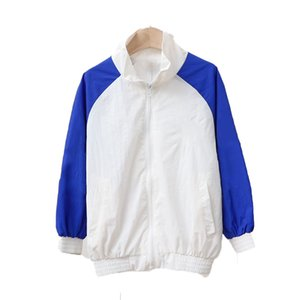 93081 Children's Breathable Double Layer Sunscreen Hoodies Sweatshirt for Outdoor Sports Coat 110-150 4Colors