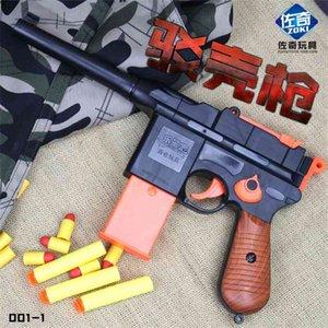 Model toy pistol non alloy can be fired foam cartridge barge shell soft bullet gun boy CF toys