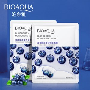 BIOAOUA Cucumber Centella Moisturizing Mask Blueberry Aloe Vera Honey Natural Fruit Plant Facial Masks U can mix